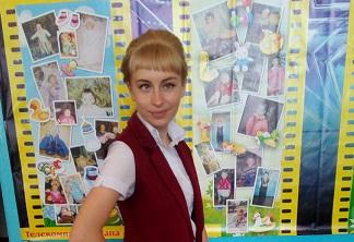 Серкова Елена Александровна