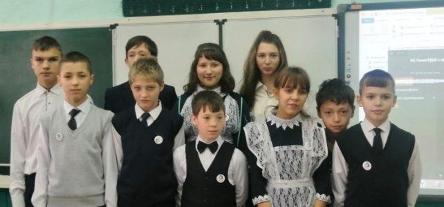 Посвящение в Российское Движение Школьников!