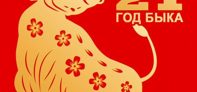 Творческий конкурс поделок «Символ года»